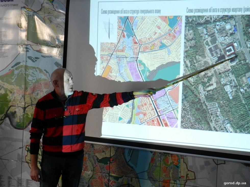 Опытный архитектор Игорь Саенко представил комплексное видение участка Запорожского шоссе. Подробности градсовета Днепра: на Игрени –  солнечная электростанция, на Запорожском шоссе – новый жилой комплекс
