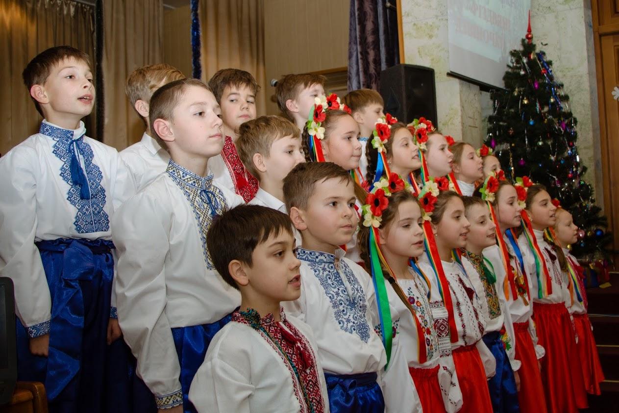В Днепре начался городской фестиваль-конкурс колядок и щедривок «Рождественские колокольчики-2019»