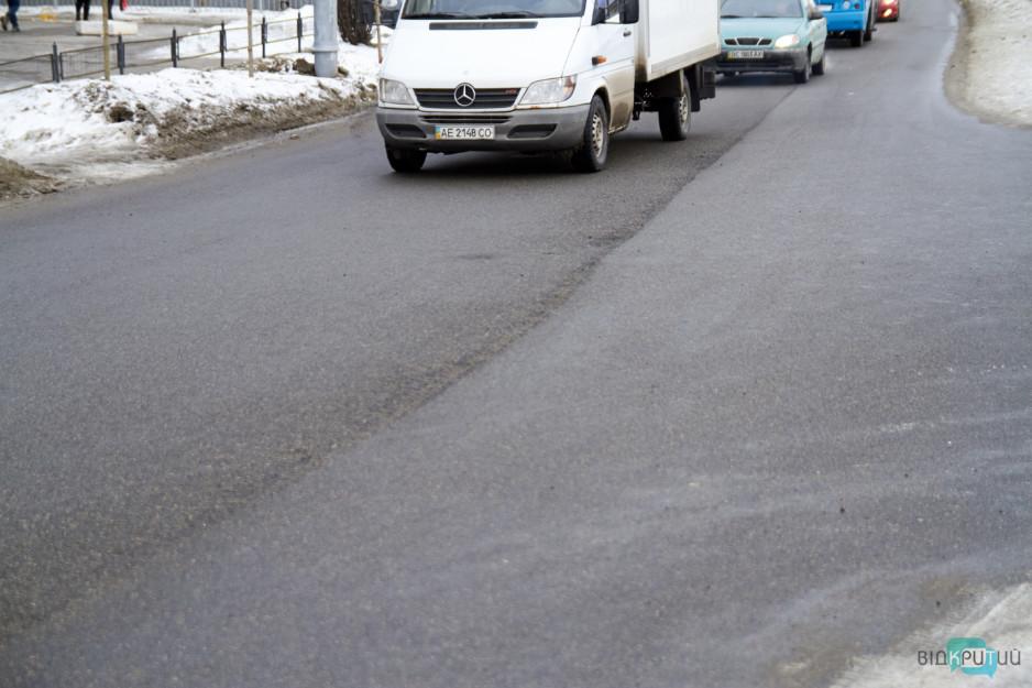 Реконструкция не удалась: как в Днепре выглядит улица Курчатова