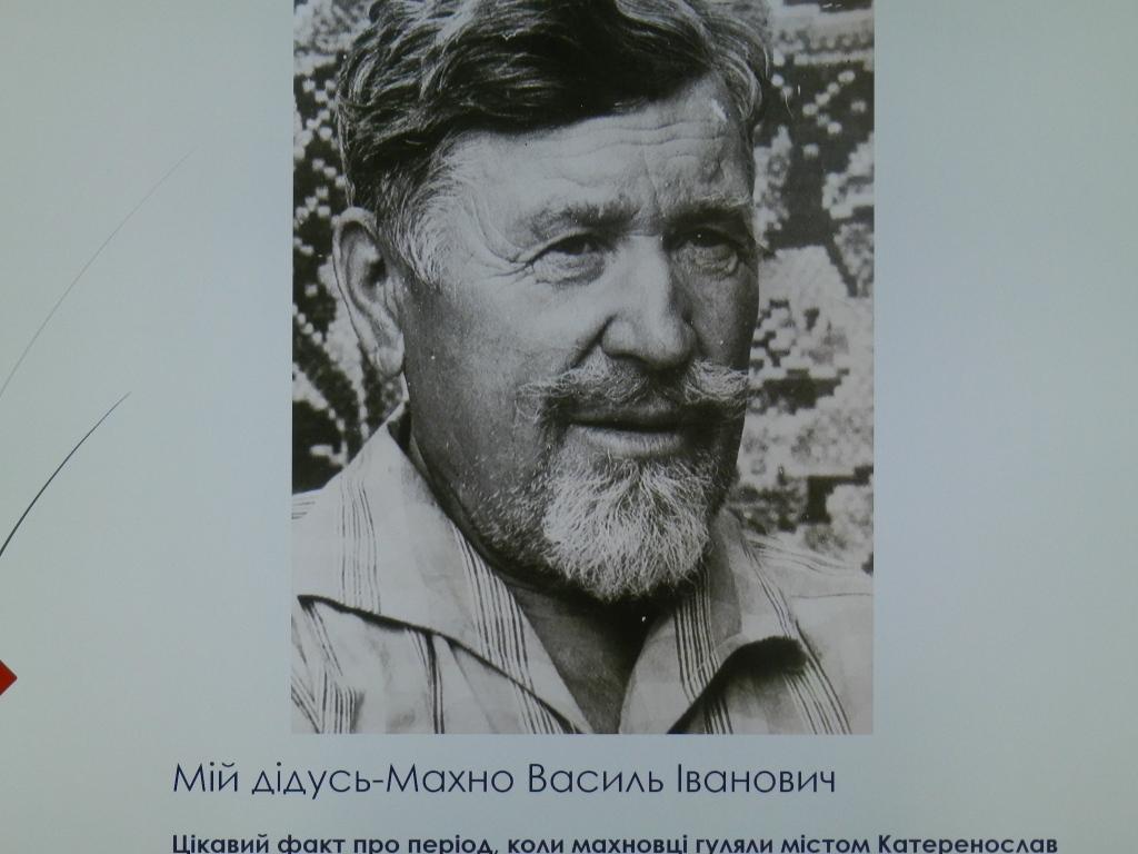 В Днепре пишут книгу об истории поселка Сухачевка