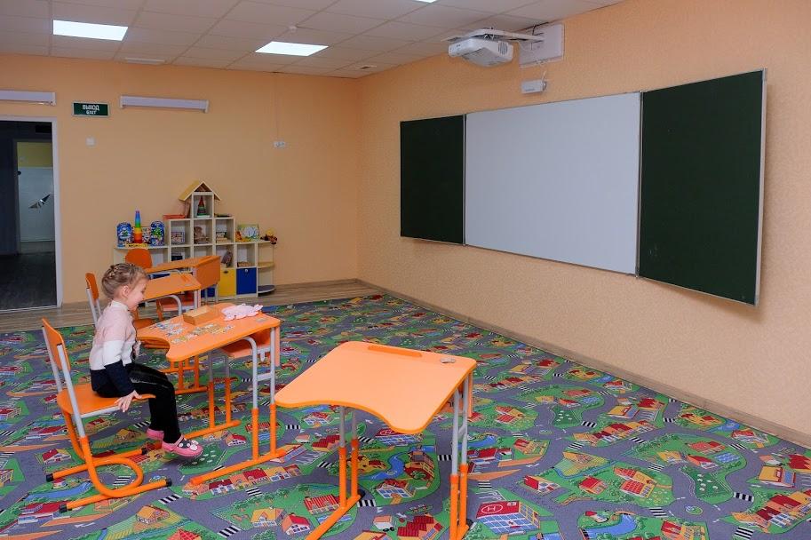 На Днепропетровщине обустроили 30 инклюзивно-ресурсных центров для развития детей с особыми образовательными потребностями