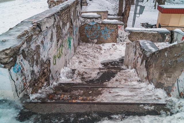 Парк Глобы — кусочек Припяти в центре Днепра