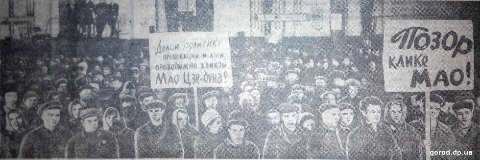Митинг против действий Китая на тепловозоремонтном заводе. Март 1969 г.
