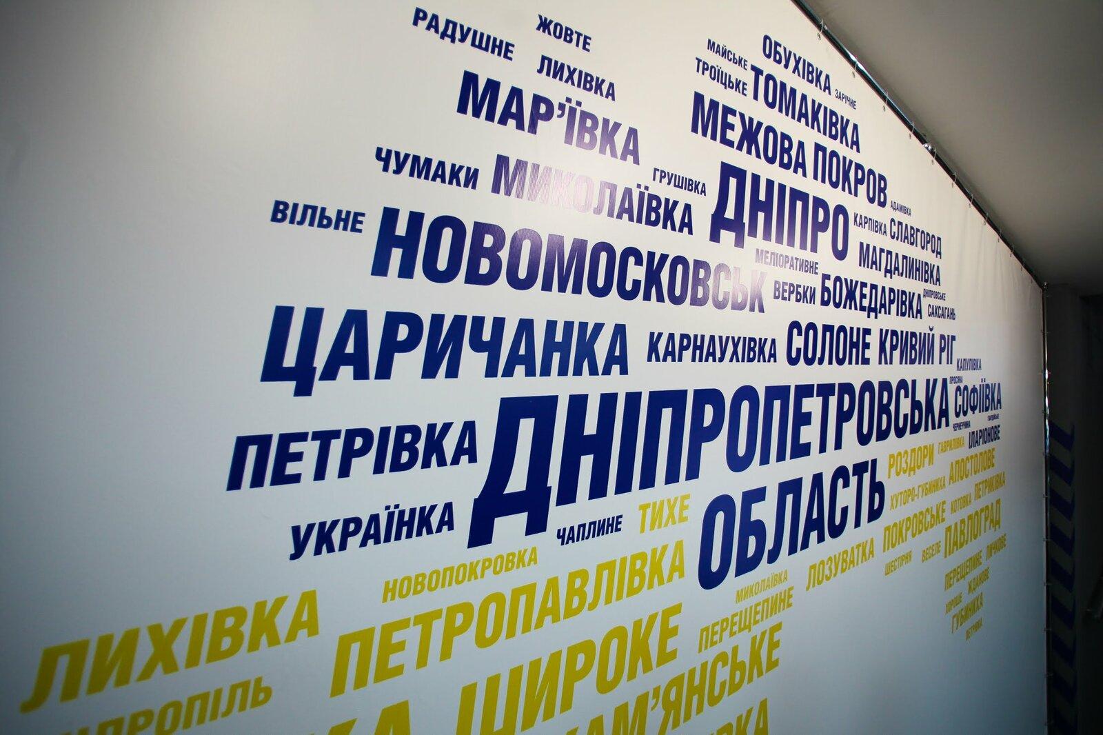 Децентрализация - это возможность для каждого гражданина менять свою жизнь - Петр Порошенко