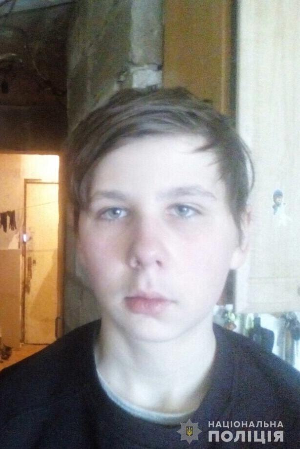 Помогите разыскать без вести пропавшего 15-летнего парня