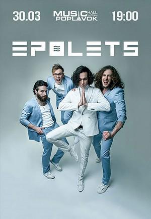 Epolets в Днепре