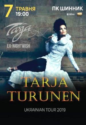 Tarja Turunen в Днепре