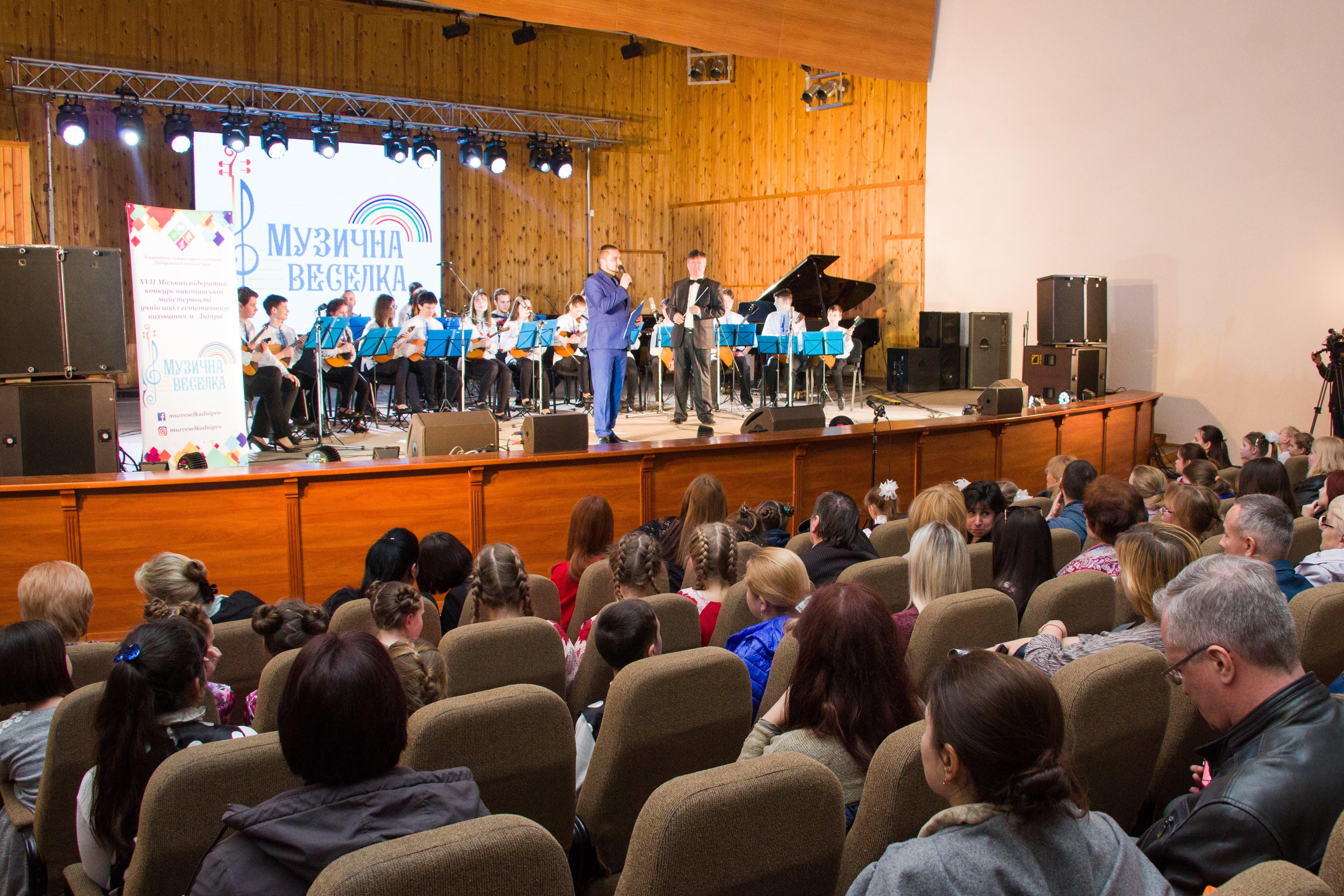В Днепре наградили победителей-XVІІ конкурса исполнительского мастерства «Музична веселка» в номинации «Хоровое пение»