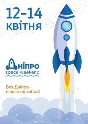 Dnipro Space Weekend