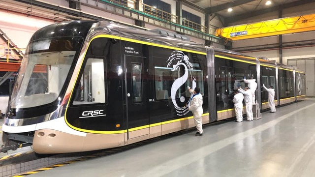 Китайский трамвай