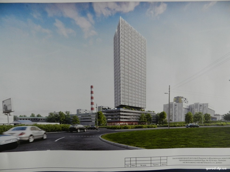 Такую высотку предлагают построить на ул. Паникахи. Новости градсовета Днепра: «мир» - ландшафтам, «война» - дворцам