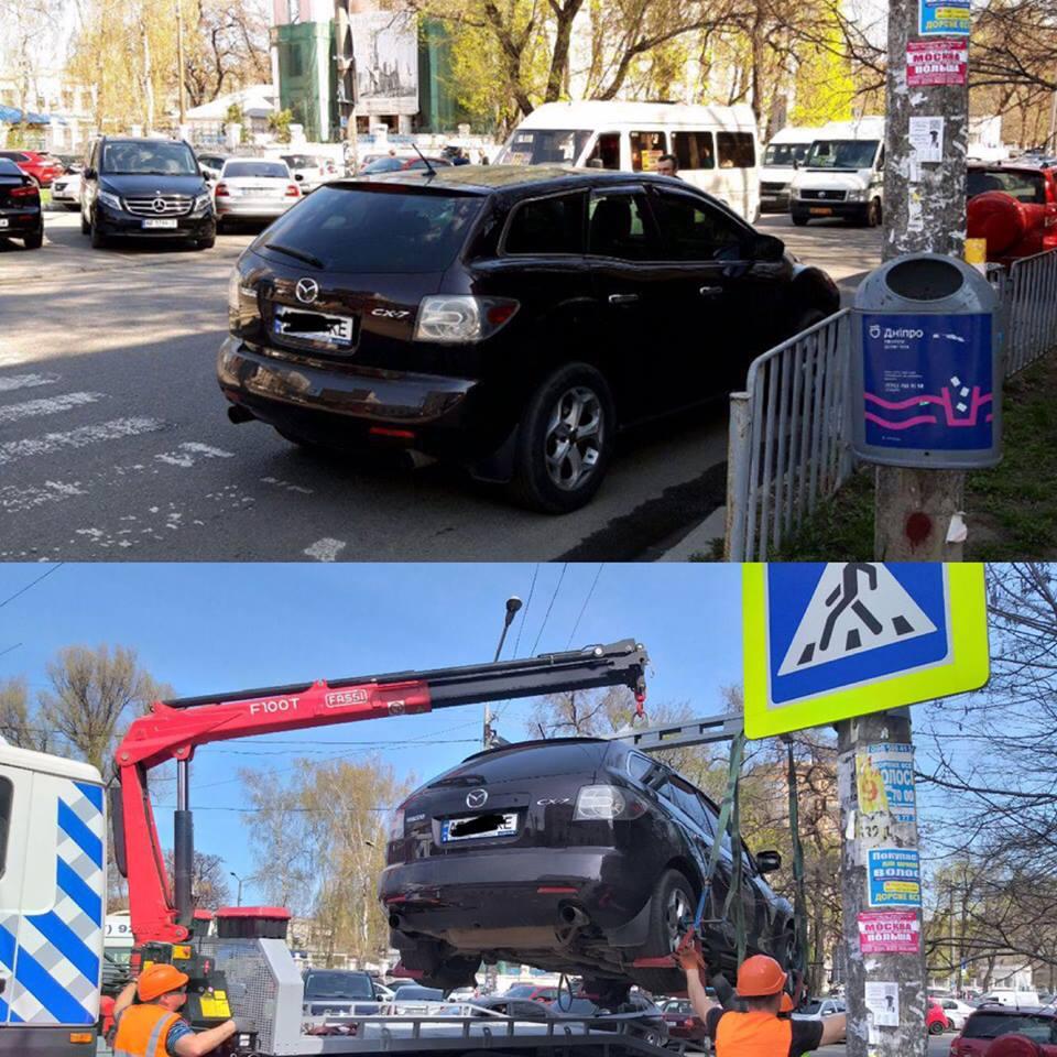 В Днепре продолжается массовая эвакуация автомобилей нарушителей