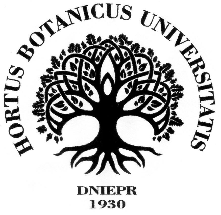 В ботсаду Днепра устроят «День открытых дверей»