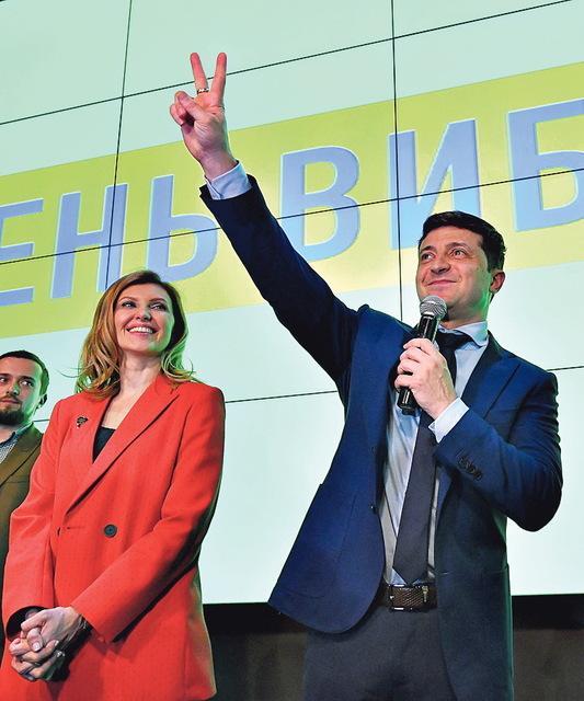 Вместе. Во время оглашения результатов первого тура выборов.