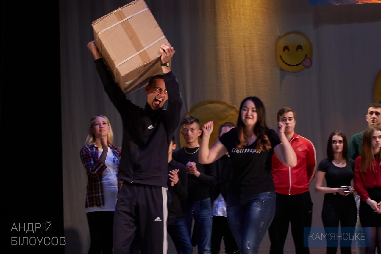 Шутки, смех и море позитива: в Каменском прошел фестиваль «Точка прикола»