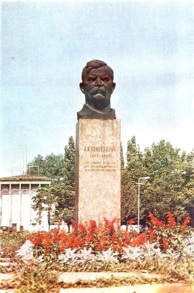 Альберт Войцехович - член Екатеринославского Совета в 1919 году. Памятник демонтирован в 2016 г. Наш город век назад: что происходило в Екатеринославе весной 1919-го