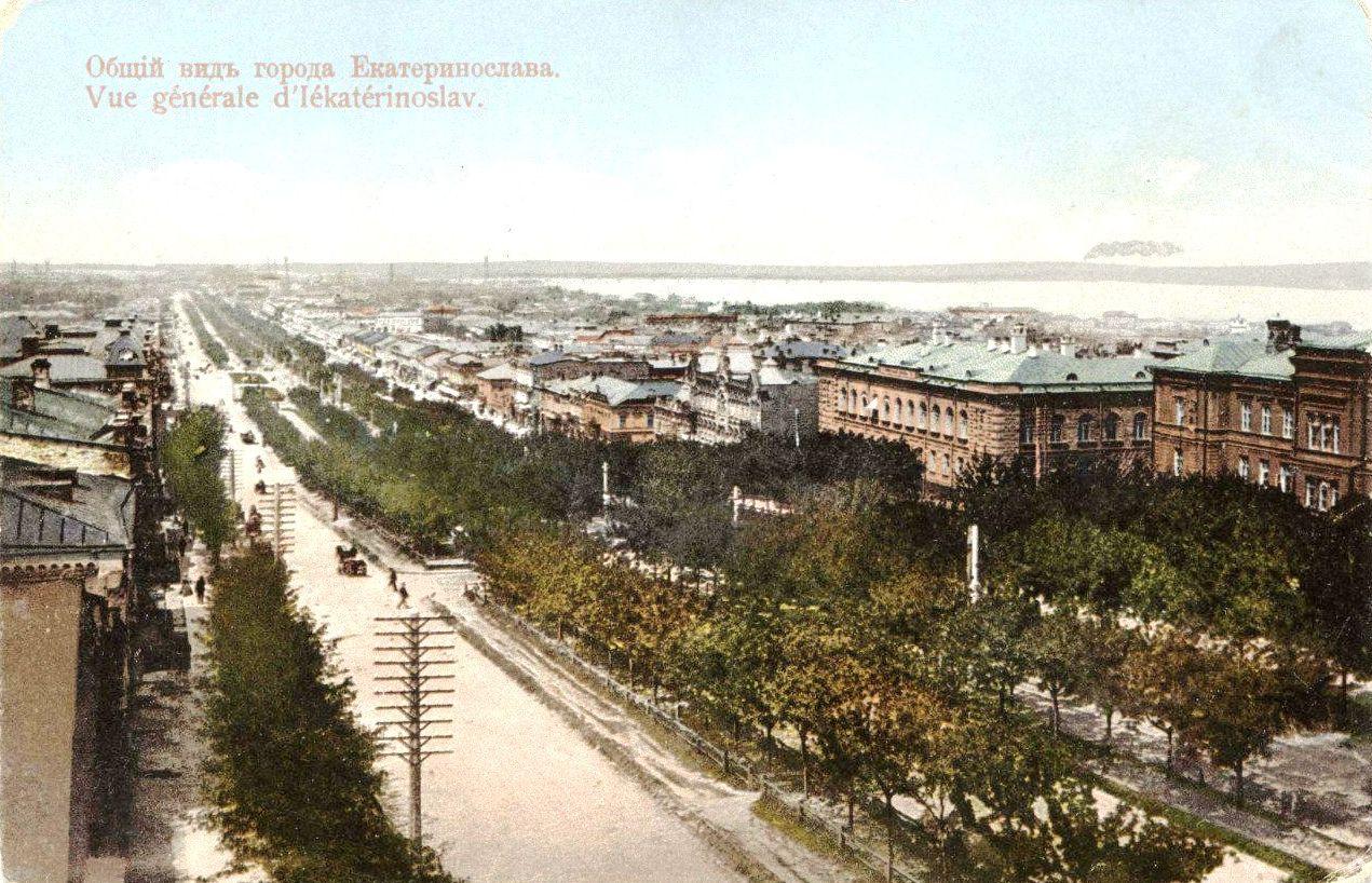 Екатерининский проспект. 100 лет назад здесь шла демонстрация. Наш город век назад: что происходило в Екатеринославе весной 1919-го