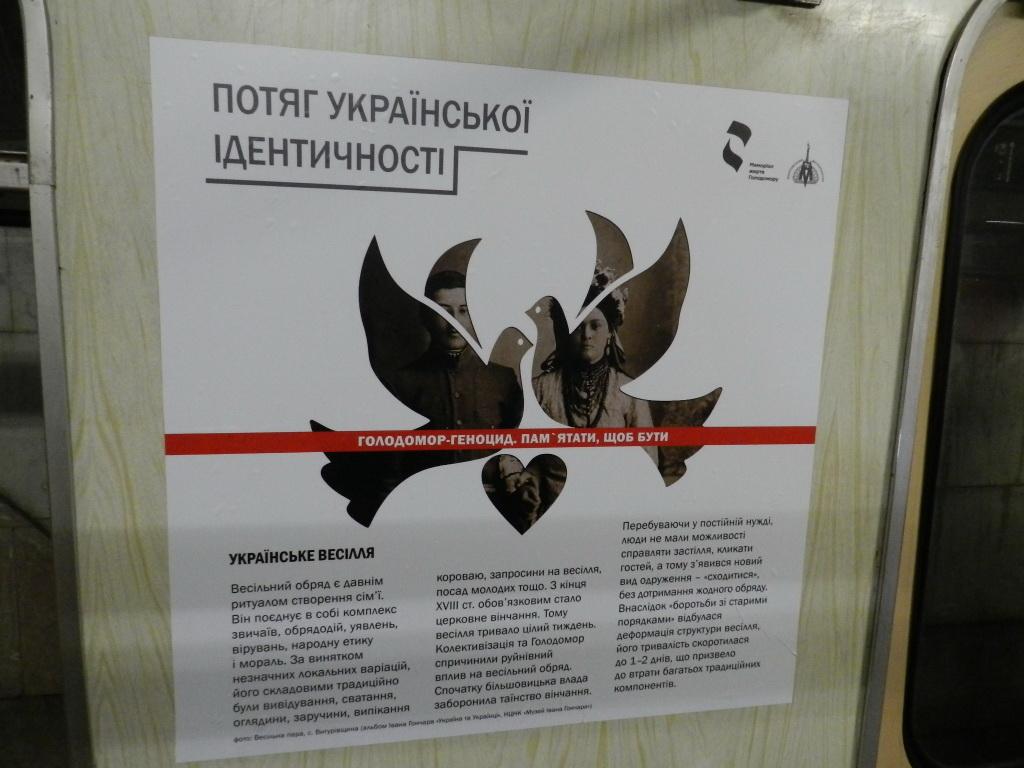 В Днепровском метро запустили «Потяг української ідентичності»