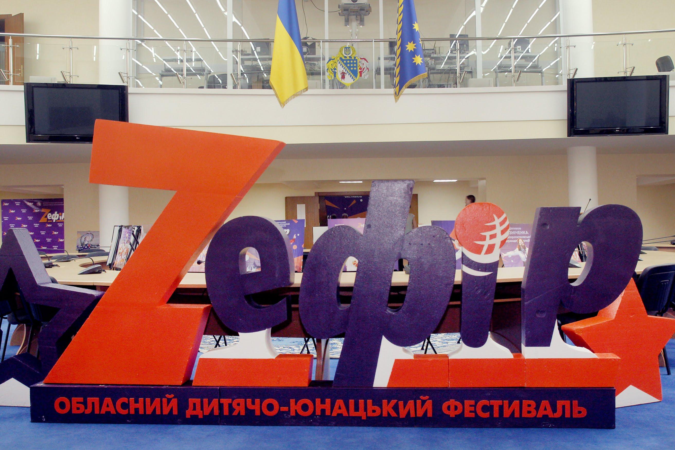 Финалисты талант-фестиваля «Z_ефир» презентуют почти полсотни креативных номеров на сцене в Днепре