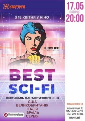 Best Sci-Fi 2019, фестиваль фантастичного кіно