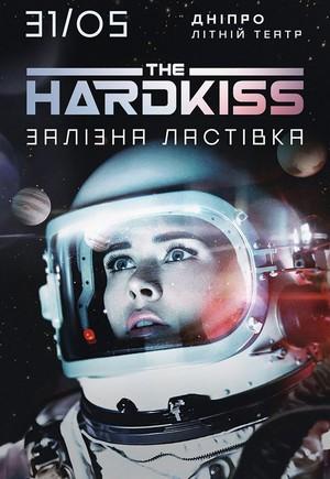 HARDKISS