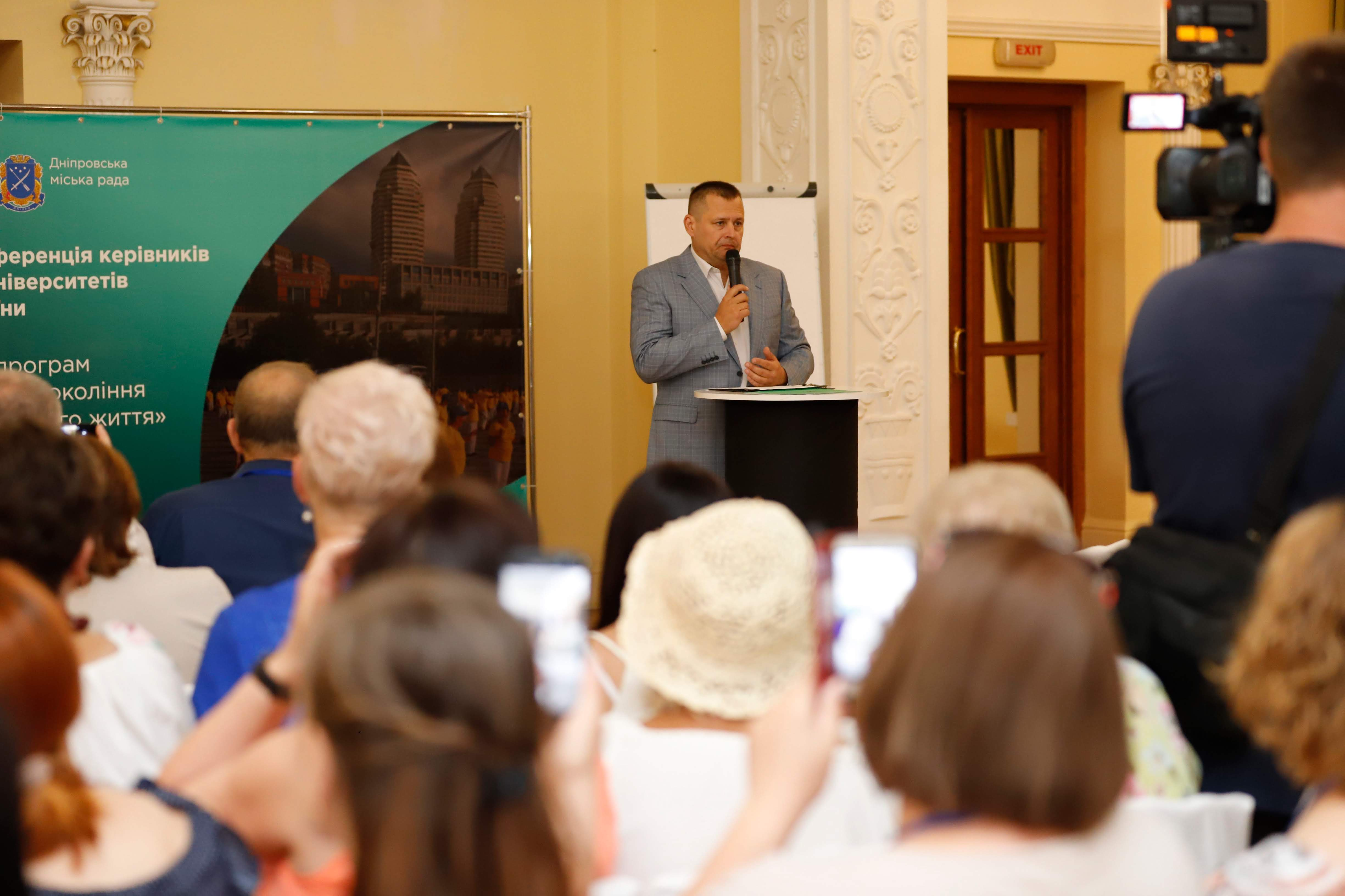 Борис Филатов: Днепр является флагманом в программах социальной адаптации и обучения людей золотого возраста