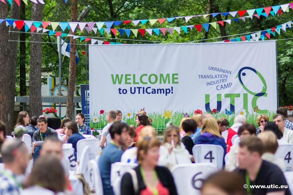 22—28 июля в пригороде Днепра пройдет украинская переводческая конференция UTICamp-2019