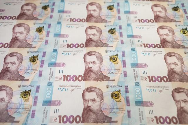 В Украине вводят банкноту 1000 гривен: НБУ показал дизайн