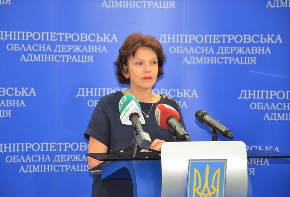 На участие в «Играх Непокоренных» зарегистрировались первые 13 АТОшников с Днепропетровщины