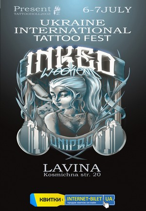 Dnipro Inked Weekend