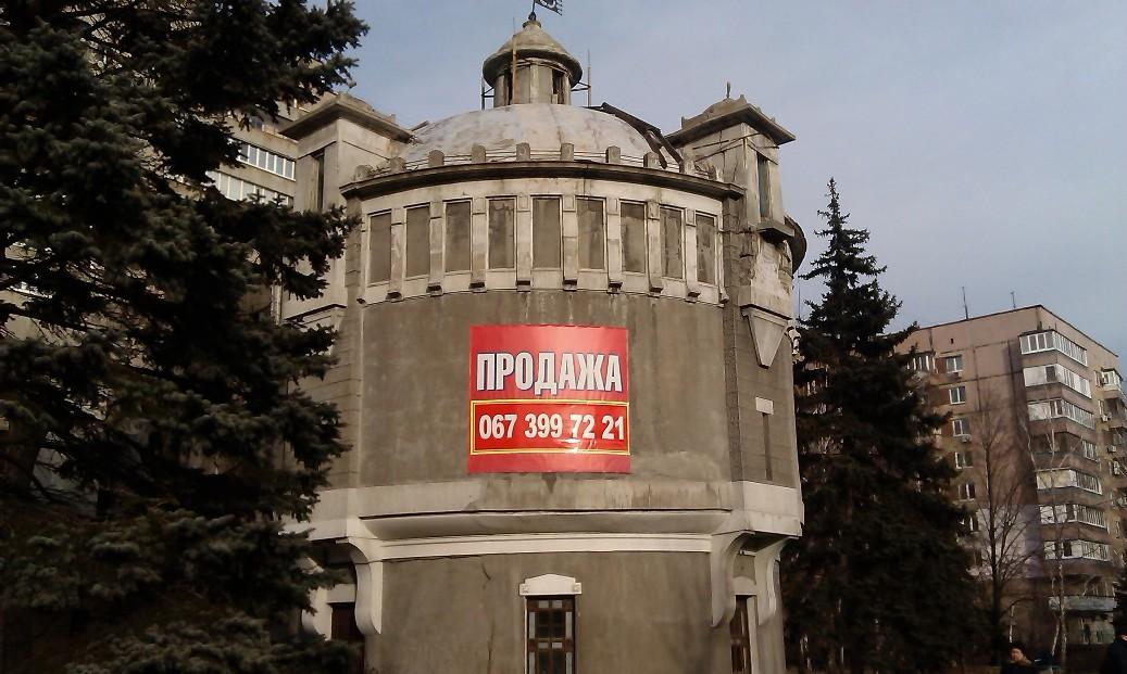 Старая башня - построена в 1909 году. Люди Днепра: Иоганн Эзау