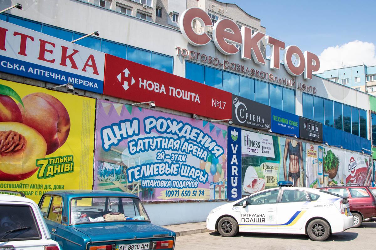 В Днепре в супермаркете VARUS умерла женщина