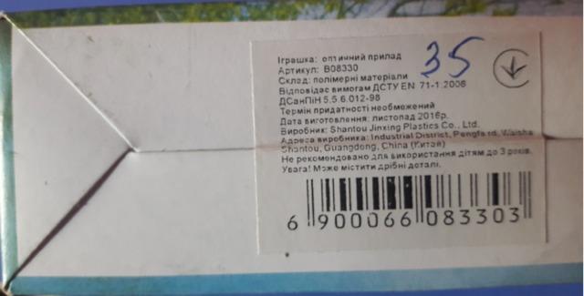 Фото: Минэкономразвития Украины