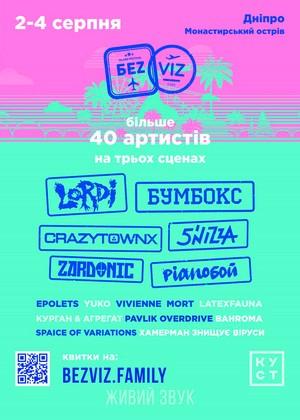 Bezviz Festival