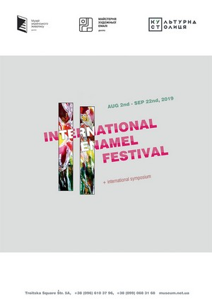 International Enamel Festival