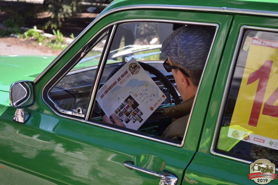 В Днепре готовятся к автопробегу памяти Миклашевского