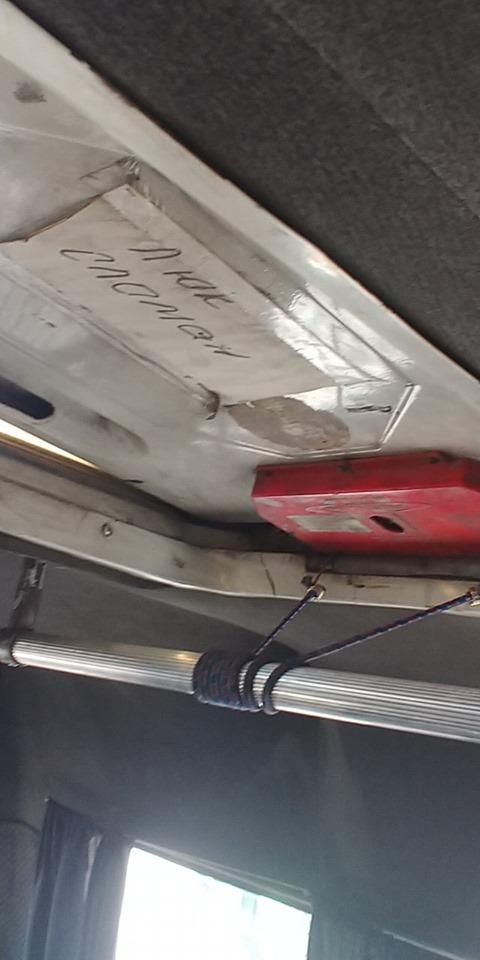 Проверки автобусов вызвали в Днепре дикие очереди на… покраску и обивку салонов
