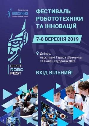 BestRoboFest2019