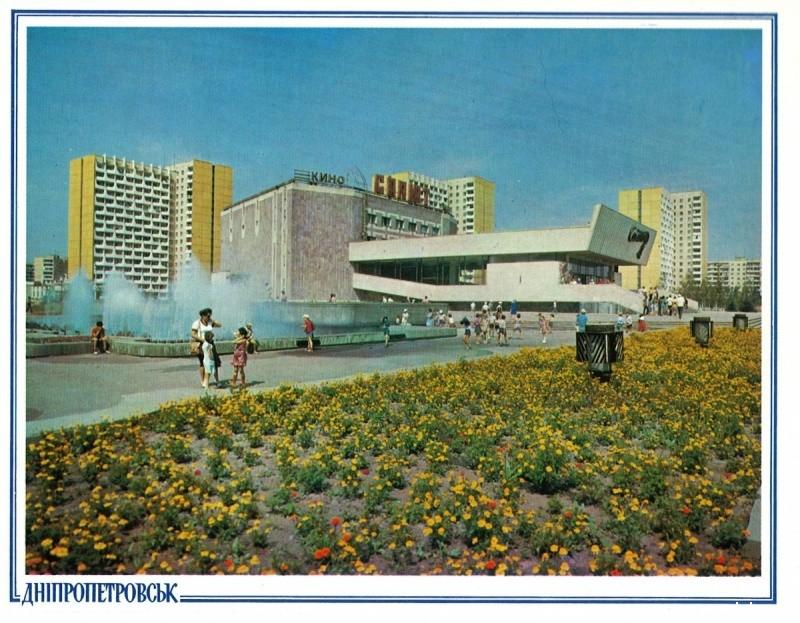 Таким был кинотеатр «Салют» в 1980-х. Печальный закат сиявшего «Салюта»
