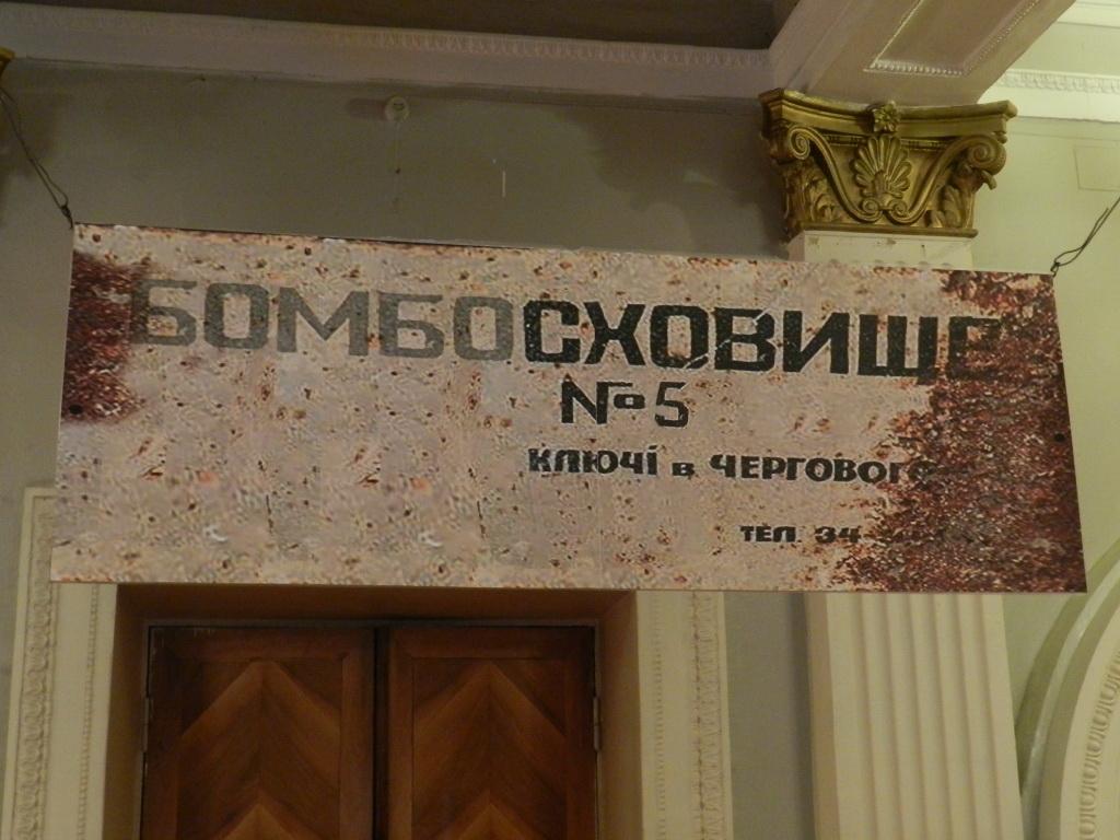 В Днепровском театре открыли… морг!
