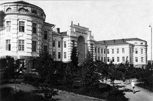 Дворец профилактики или Охраны здоровья. Фото 1930-х годов. Тайны Днепра: Арки старого города