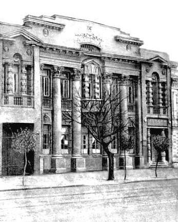 Арка в здании дома Прицкера с аптекой. Фото 1970-х годов. Тайны Днепра: Арки старого города