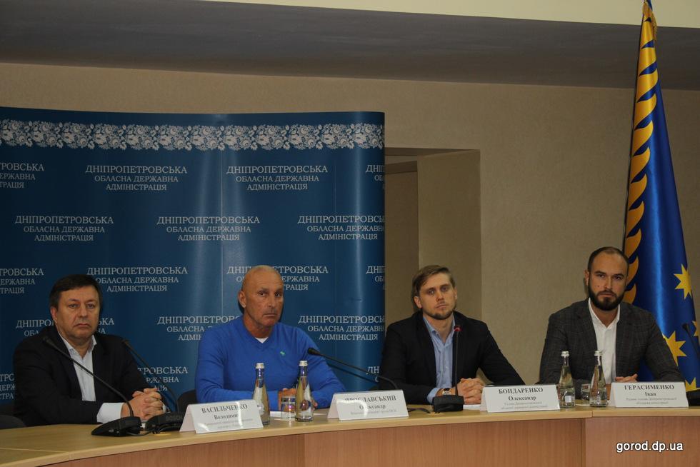 До конца октября в проект бюджета-2020 заложат 1 млрд на аэропорт Днепра