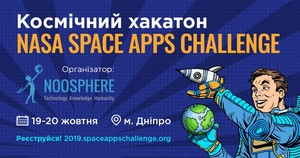 NASA Space Apps Challenge Dnipro 2019