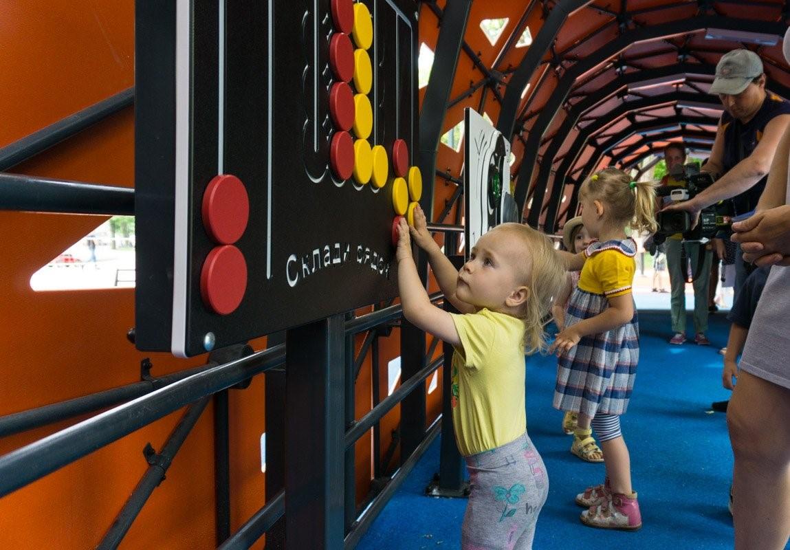 Инклюзивный парк в Днепре Юрий Голик ответил на заявления главы Днепропетровского облсовета Олейника о работе команды Резниченко