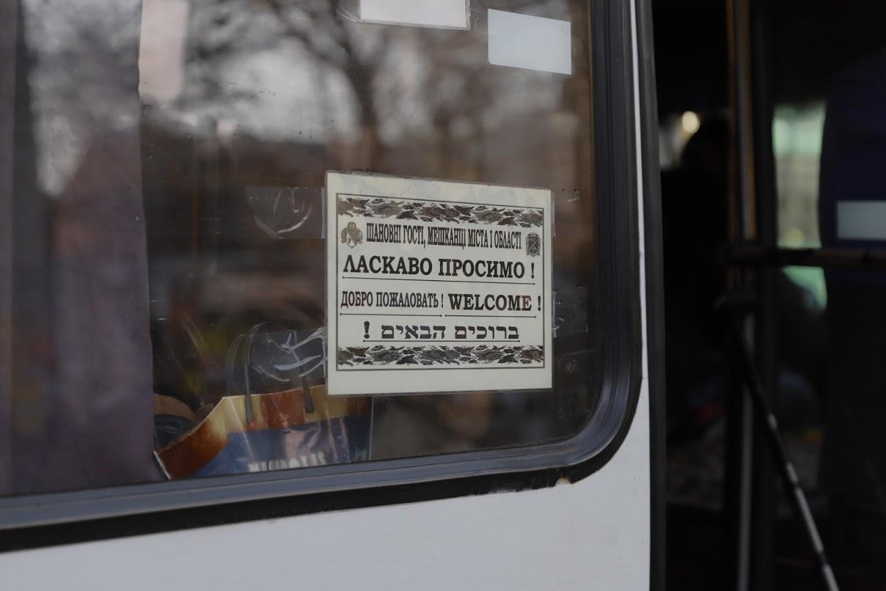 В Днепре проверяют готовность автобусов к зиме