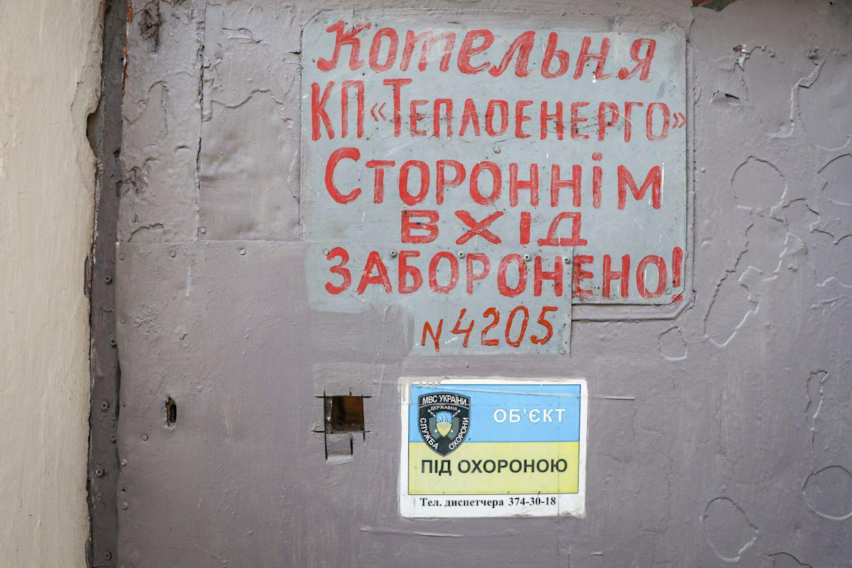 В Днепре в многоэтажке «лопнул» газовый котел: больше 10 домов остались без тепла
