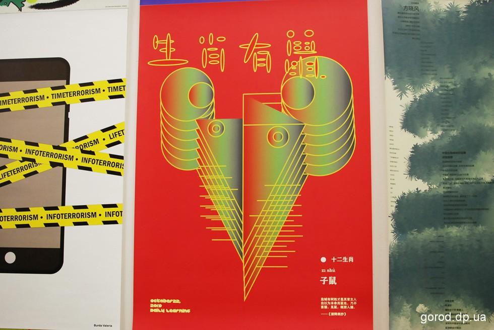 В Днепре стартовала очередная дизайнерская биеннале