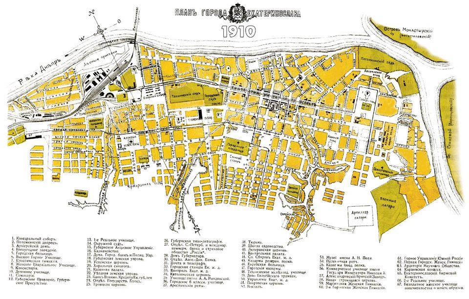 В Днепре хотят создать Музей истории города: подробности