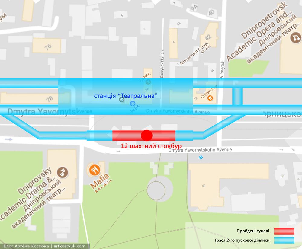 Как в Днепре проходит строительство метрополитена